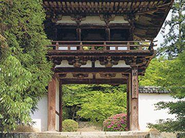 4番 長岳寺