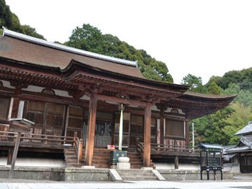 9番 長弓寺